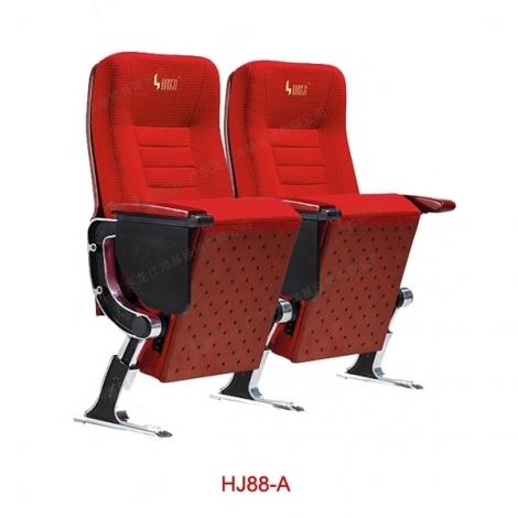Những mẫu ghế hội trường được ưa chuộng năm 2016