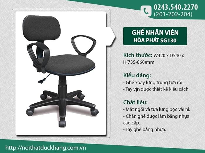 Ghế xoay Hòa Phát SG130 - Đơn giản, hiện đại, giá cả phải chăng