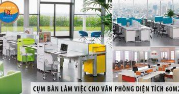 Các cụm bàn làm việc cho văn phòng diện tích 60m2
